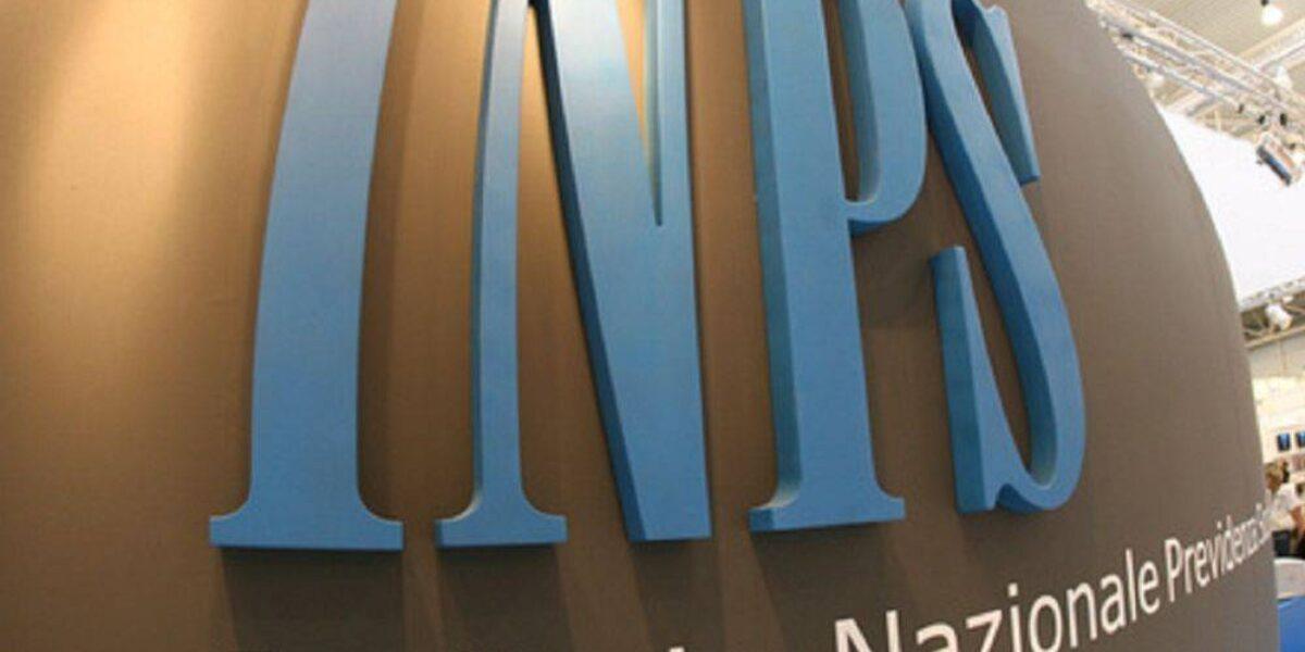 INPS CALL CENTER 1200x600 - HOME