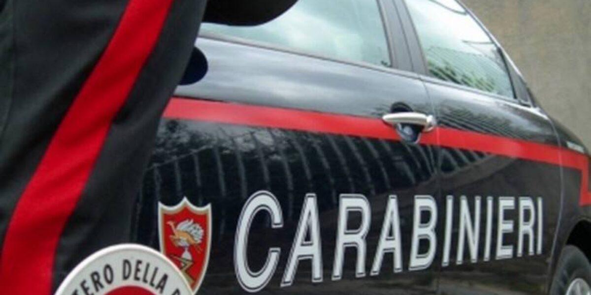 carabinierignnw2345678 1200x600 - HOME